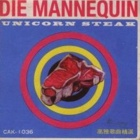 Die Mannequin- Unicorn steak