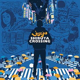 Juse Ju - Shibuya crossing