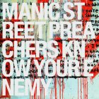 Manic Street Preachers- Know your enemy